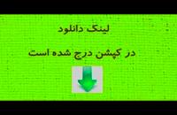 پایان نامه - بررسی عوامل مؤثـّر بر برند گردشگری استان گیلان...
