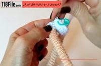 آموزش بافت بدن عروسک بصورت جذاب