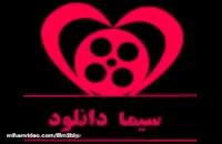 دانلود سریال ایرانی جدید با لینک مستقیم / سیما دانلود