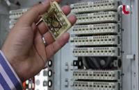 نصب سانترال TDA پاناسونیک / بخش سوم پکیج آموزش کامل سانترال TDA