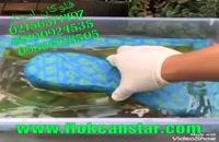 هیدروگرافیکی کفش با دستگاه هیدروگرافیک 02156571497