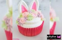 مدلهای تزیین کاپ کیک جدید