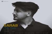 Taha fotouhi Sarab