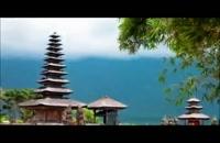 معرفی پنج جاذبه برتر گردشگری بالی  - مسافرت