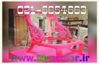 دستگاه مخمل پاش پودر مخمل02156574663