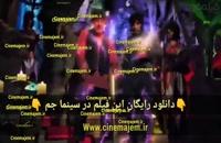 دانلود رایگان فیلم سینمایی آهوی پیشونی سفید 2 | دانلود کامل فیلم آهوی پیشونی سفید 2 | ترلان پروانه | امیررضا احمدی