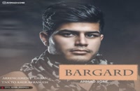 Ahmad 3 one - Bargard