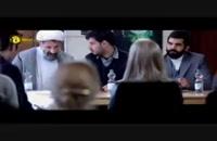 دانلود فیلم پارادایس بدون سانسور