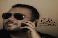 Majid Soltani In Del