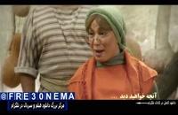 دانلود سریال هشتگ خاله سوسکه قسمت10|دانلود سریال هشتگ خاله سوسکه قسمت دهم