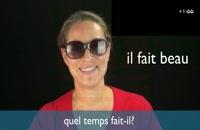 آموزش زبان فرانسه pdf