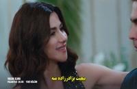 تیزر دوم قسمت 55 سریال ترکی سیب ممنوعه Yasak Elma با زیرنویس فارسی