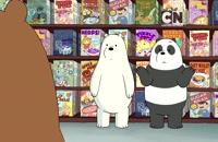 کارتون we bare bears - کارتن