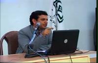 سخنرانی استاد رائفی پور - موسیقی - 1389 - تهران - دانشگاه علوم پزشکی
