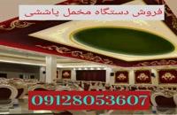 آرادکروم فروشنده دستگاه هیدروگرافیک 02156571305