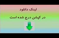 پایان نامه - : ارزیابی شاخص های کیفیت زندگی شهری در کرمانشاه (مطالعه موردی منطقه2شهرداری کرما...