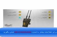 قیمت فلزیاب اسپارک 09100061388     -  K[DHF   SPARK