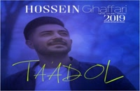 Hossein Ghaffari Taadol