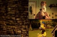 انیمیشن بره ی ناقلا ف4ق 23