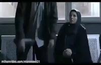 دانلود سریال ممنوعه قسمت بیست یکم(کامل)(سریال) | قسمت 21 سریال ممنوعه - نماشا
