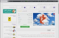 دانلود خلاصه کتاب تاریخ تحلیلی صدر اسلام محمد نصیری
