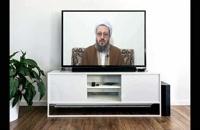 علل اساسی مخالفت با منهاج فردوسیان از نگاه حضرت حاج فردوسی