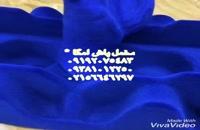 فروش چسب فلوک،پودرمخمل ۰۹۳۸۱۰۱۲۲۵۰