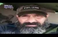 ابوعزرائیل: من خوبم، ترور نشده ام