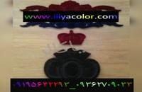 فروش دستگاه مخمل پاش/فلوک پاش 09195642293 ایلیاکالر