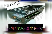 /*/ساخت دستگاه کروم پاش 02156571305