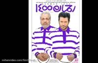 دانلود فیلم رحمان 1400 بدون سانسور /لینک کامل درتوضیحات