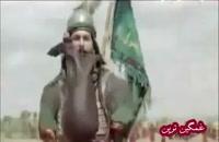 محسن ابراهیم زاده میکس آهنگ ارباب عاشقی با سکانس های سانسور شده و برتر مختارنامه - فروشگاه هزارپیچ