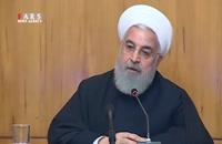 روحانی: آمریکاییها اگر عقل داشتند تحریم را یک سال لغو میکردند