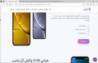 قالب لندینگ پیج معرفی اپلیکیشن اپلیون | سنترال فایل