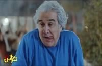 دومین تریلر رسمی فیلم تگزاس 2 با بازی سام درخشانی و پژمان جمشیدی - فارس شو