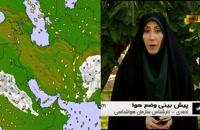 19 آبان ماه ۹۸: گزارش کارشناس هواشناس خانم احمدی( پیشبینی وضعیت آب و هوا)