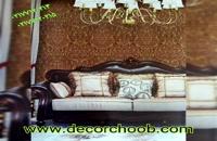 کاغذ دیواری های شیک و لاکچری ویژه زیبا پسندان در نوروز سال 98