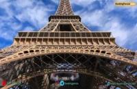 پاریس پایتخت مد و عروس شهرهای جهان در فرانسه - بوکینگ پرشیا