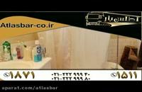 باربری در تهران با شرکت باربری اطلس بار