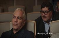 دانلود قسمت 19 سریال هیولا