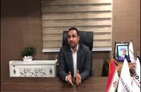 فروش کولرگازی اسپلیت تراست در شیراز-آموزش رفع گرمای کولرگازی