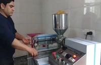 دستگاه کباب زن|کباب گیر|کباب سیخ گیر اتوماتیک رومیزی مدل ps400h محصول پویا صنعت