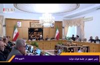 حسن روحانی: جنگطلبان باید کنار بروند