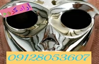 */دستگاه چاپ آبی جدید 02156571305