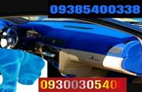 فروشنده دستگاه مخمل پاش جدید 09300305408