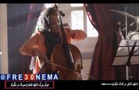 دانلود فیلم گروه آلما کامل و رایگان با بازی بهاره افشاری و شقایق فراهانی