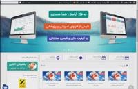 دانلود گزارش کارورزی 1 و 2 دانشگاه فرهنگیان