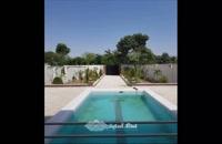 باغ ویلای 500 متری در اسفند اباد ملارد