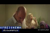 دانلود قسمت21 سریال نهنگ ابی درسایت ما