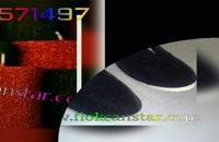 پود مخمل پلی امید02156571497